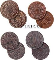 4 pièces de collection Pennies - Le Hobbit